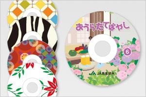 CD・DVD焼き込み