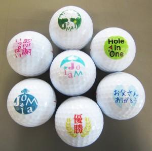 オリジナルゴルフボールサンプル