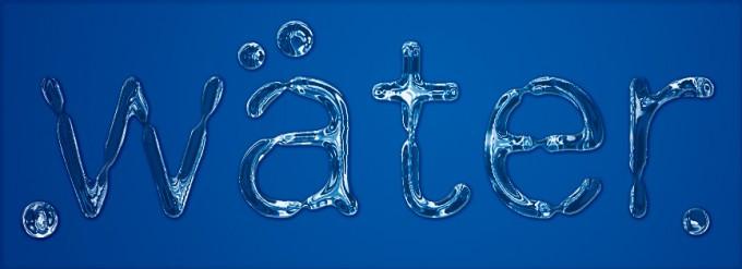 水のような文字の再現