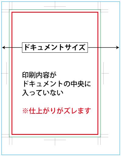 pdfsize03