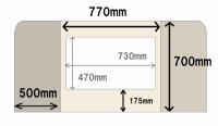 紙製パーティション寸法